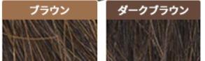 マイナチュレの色比較